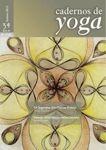 Capa para os Cadernos de Yoga